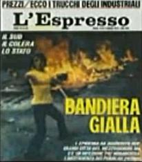 espresso_1973