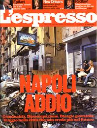 espresso_2005