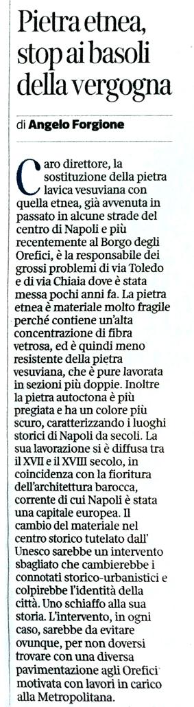 lettera_basoli_pietra_lavica