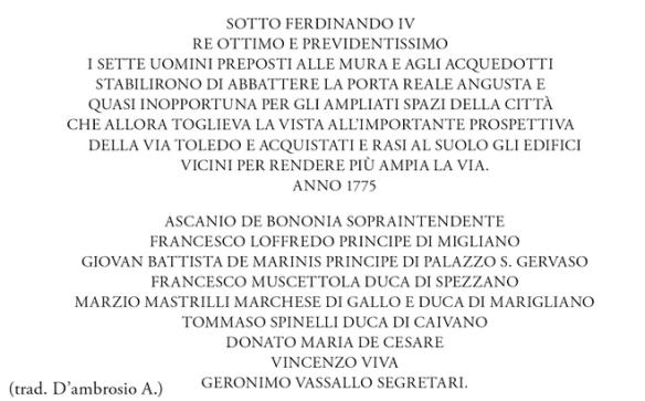 porta_spirito_santo_traduzione1